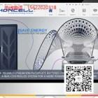 东莞网站建设价格:百度信誉V认证图片