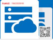 东莞网站建设价格:企业建站主机-选择百度虚拟主机图片