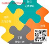 东莞网站建设价格:百度推广伴侣是什么图片