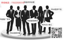 东莞网站建设价格:看看他们是怎么样通过网络营销赚钱图片