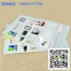 不干胶:透明不干胶标签印刷油墨的性能指标-深圳透明不干胶哪家专业图片