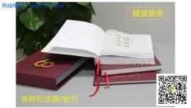 企业画册:企业画册制作_企业画册公司_深圳企业画册厂家-中洲国投图片