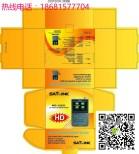 彩盒:彩盒制作厂_彩盒礼品厂家-中洲国投彩盒定制图片