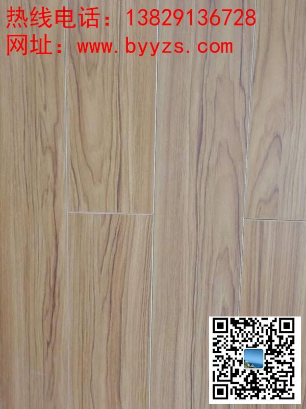 木地板_需求商_制造商_生產公司_供貨商_百鈺雅裝飾工程圖片