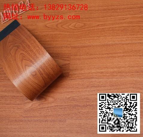 墻紙 _生產_批發價格_報價_有品質_效率高_百鈺雅裝飾工程圖片