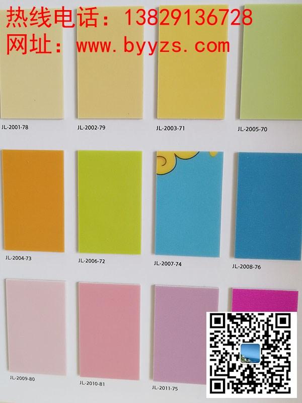 膠地板_提供商_生產商_供貨商_研發廠家_百鈺雅裝飾工程圖片