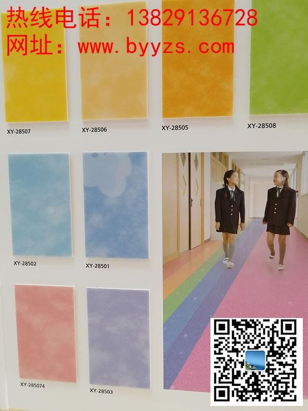 胶地板_厂家_需求商_生产公司_供应商_百钰雅装饰工程图片