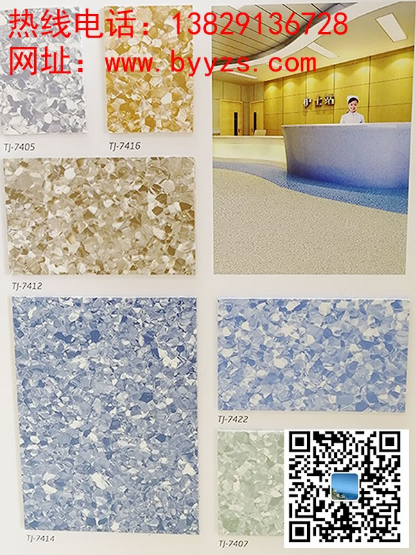 墙纸 _服务商_研发厂家_需求商_提供商_百钰雅装饰工程图片