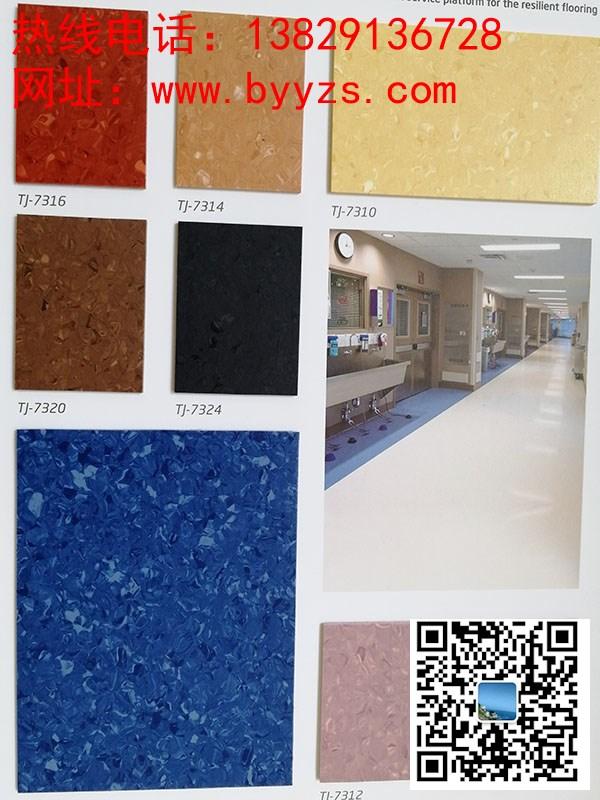 胶地板_供货商_生产商_供应商_制造商_百钰雅装饰工程图片