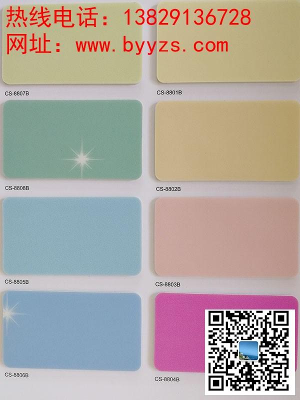 地毯的介绍的图片