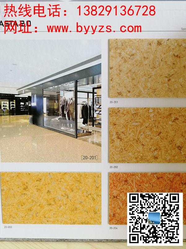 墙纸 _生产公司_提供商_生产商_代理商_百钰雅装饰工程图片
