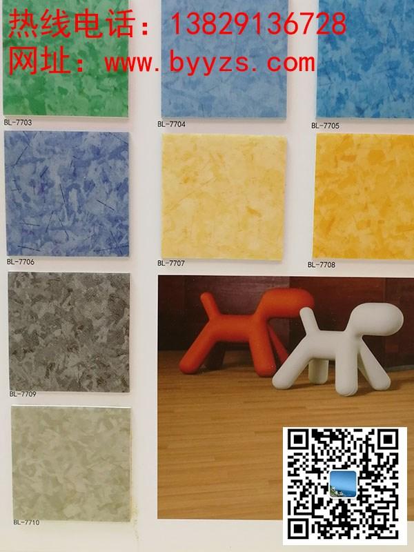 地毯_服务体贴_批发价格_优秀_销售_批发商_百钰雅装饰工程图片