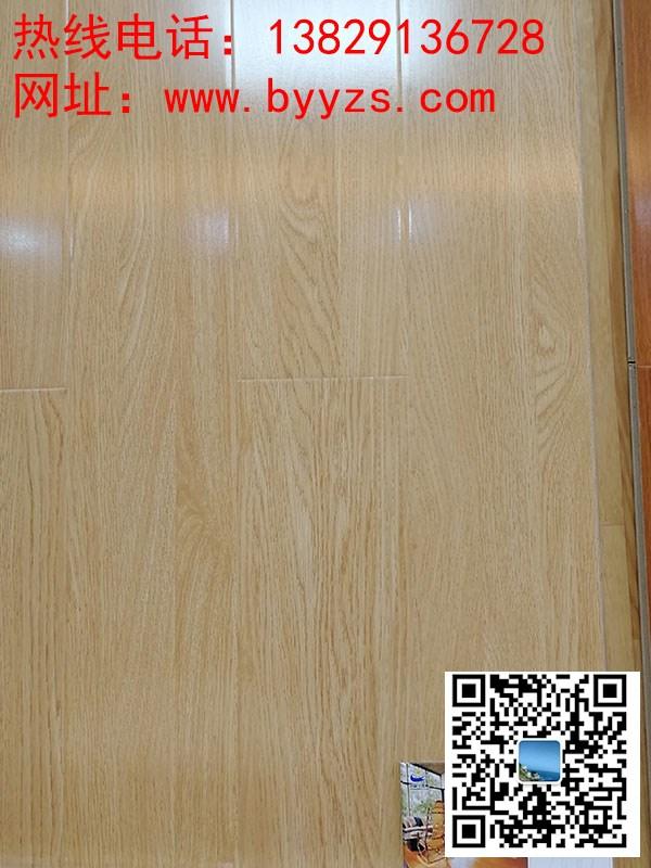 木地板_需求商_研发厂家_代理商_生产公司_百钰雅装饰工程图片
