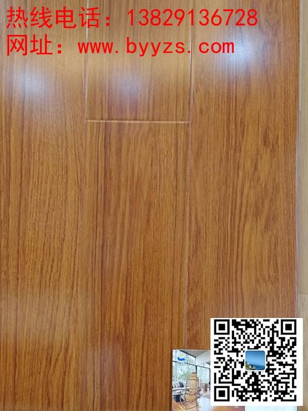 地毯_百钰雅装饰工程图片