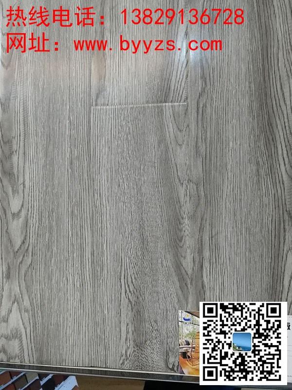 鎖扣地板_代理商_提供商_需求商_廠家_百鈺雅裝飾工程圖片