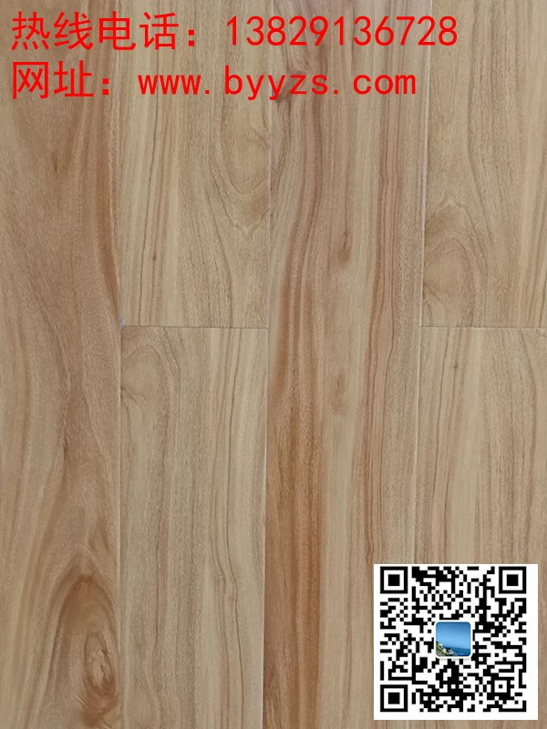 木地板的介绍的图片