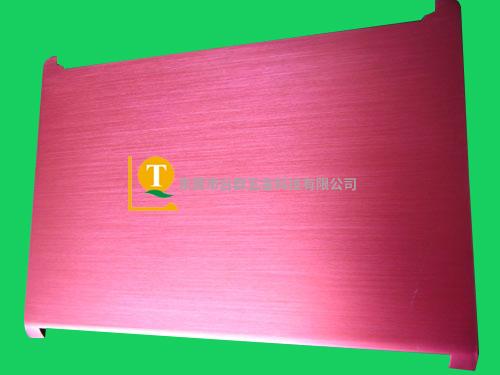 电子五金铝材金属件_生产公司_制造商_服务商_台群五金生物识别设备图片