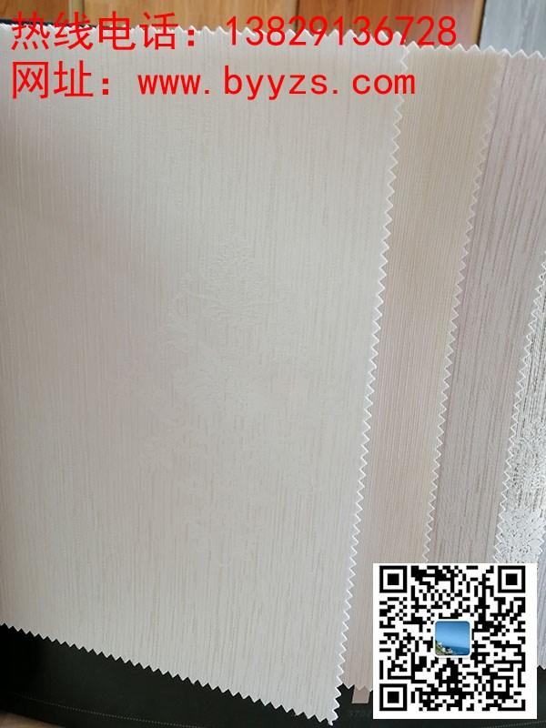 地毯_生产公司_供应商_生产商_服务商_百钰雅装饰工程图片