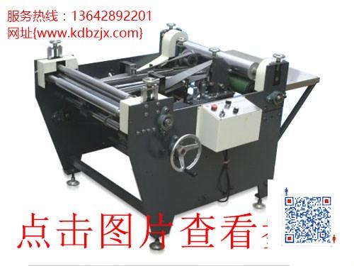 杯什么樣的開槽機好_代理商_需求商_生產商_東莞科達包裝機械印刷設備圖片