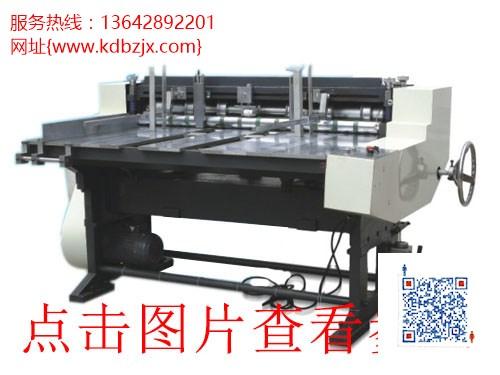 玉環全自動v槽機碳酸飲料_東莞科達包裝機械切紙機