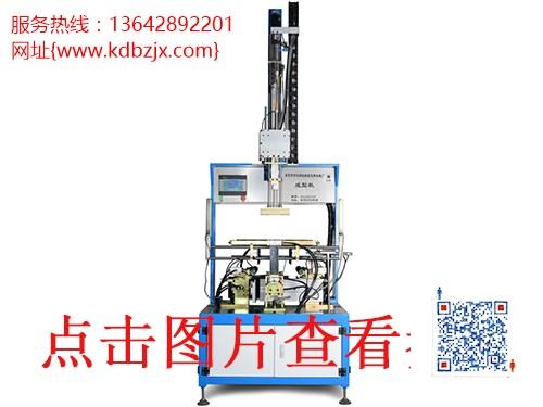 建湖無塵開槽機_東莞市萬江科達紙品包裝機械廠_玩具膠水機