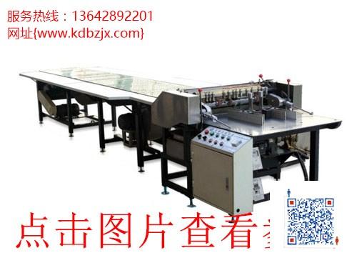 科達機械淳安全自動v槽機_東莞市萬江科達紙品包裝機械廠碗