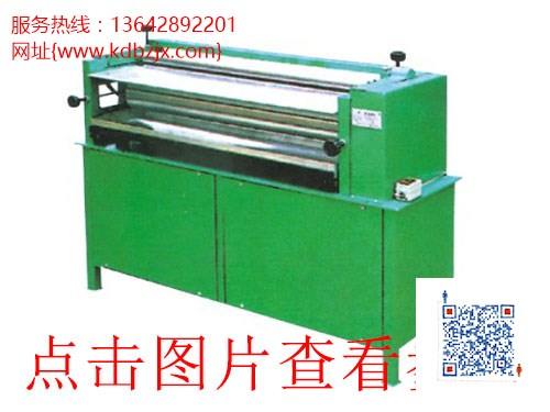 熱熔膠機:科達熱熔膠機 KD-770 高效快速熱熔上膠機 小型熱熔膠水機 膠水機
