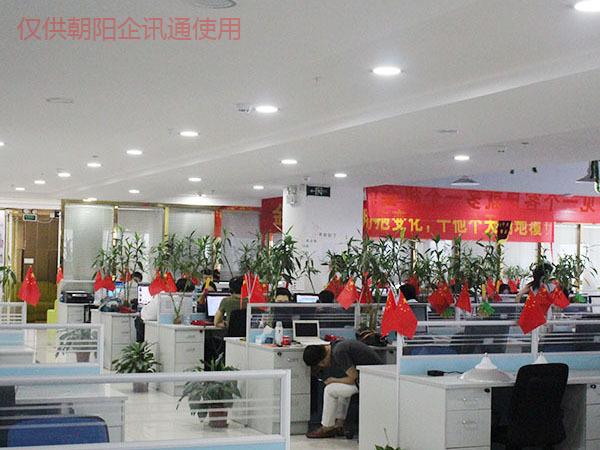 广东朝阳企讯通科技有限公司深圳分公司的实景图片