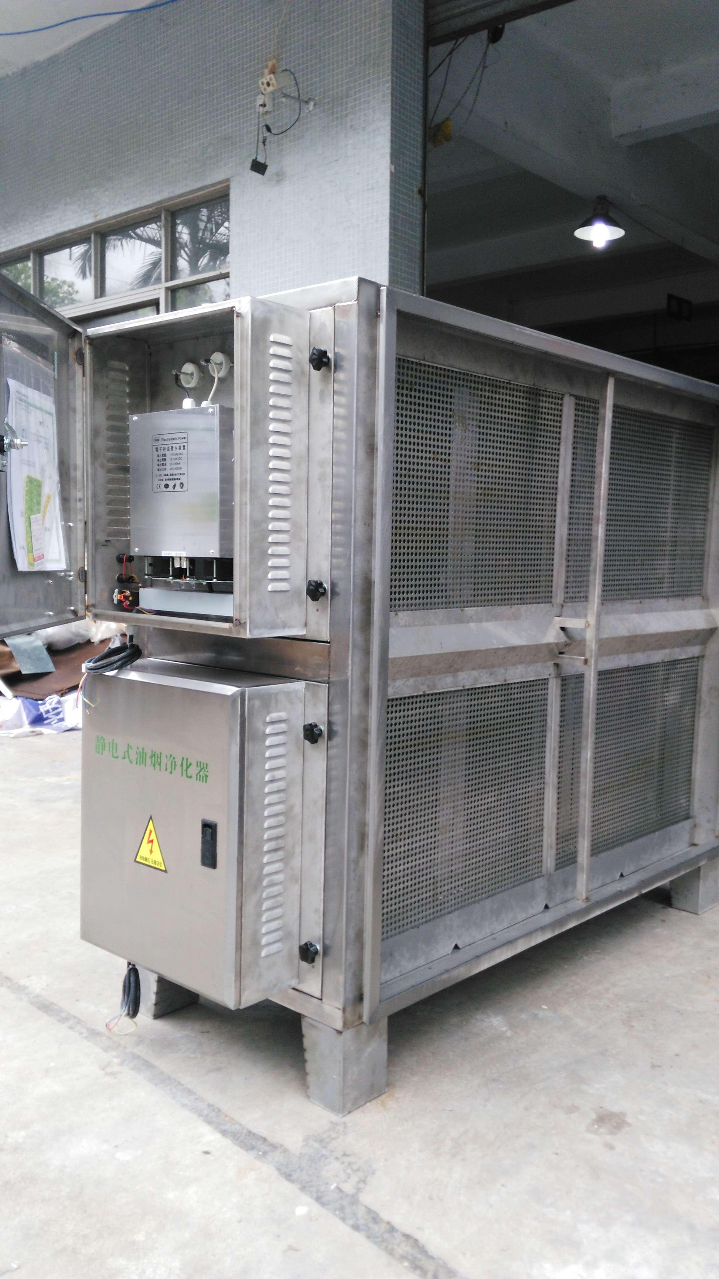 铜川板式油烟净化器的图片