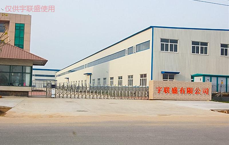 深圳市宇联盛电子有限公司的实景图片