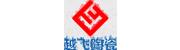 東莞市越飛陶瓷科技有限公司