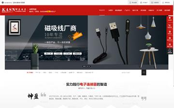 東莞市坤盈電子有限公司