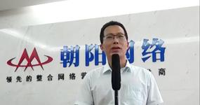 東莞市欣銘揚精密五金制品廠