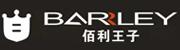 广州励欣电子商务有限公司