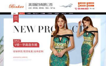 東莞市海盈服飾有限公司
