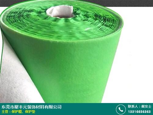 汕頭廠家保護膜哪家質量好 地面成品 地磚 工地 裝修 聚豐元