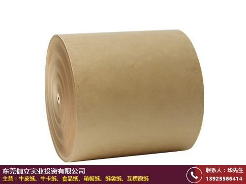 潍坊高强度箱板纸经销商的图片