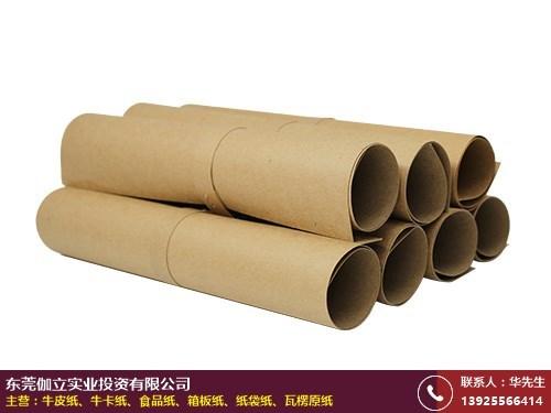 生产商 湖北单面箱板纸供应 伽立实业