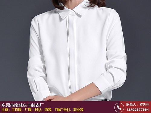 万江正装职业装销售 正装 量体定做 订制 白领 庆丰制衣