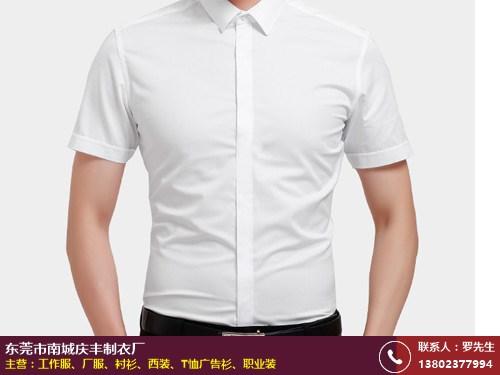石碣女式职业装定制厂家 定制 销售 订做 男式 庆丰制衣