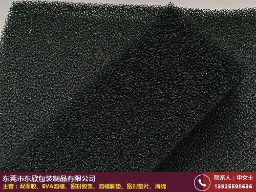 运城海绵价格怎么样 波峰 过滤 防火 EVA 珍珠 东欣包装