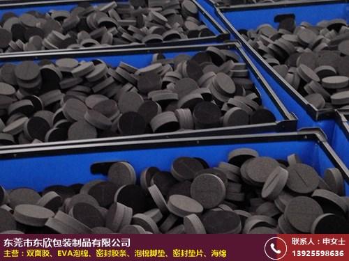 福建海绵分几种 高密度 植绒 橡塑 防火 EVA 东欣包装
