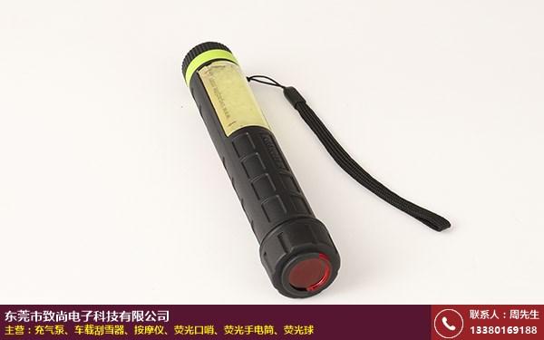 荧光手电筒的图片