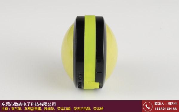 荧光球的图片