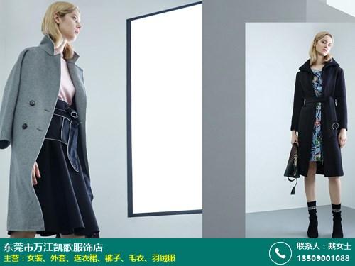 湛江玛玮丝外套的图片