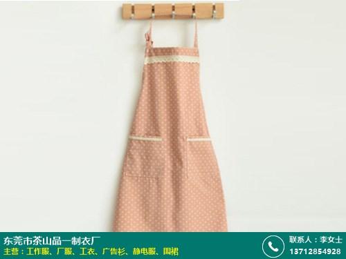 围裙的图片