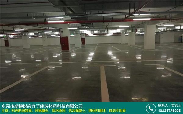 固化剂地坪的图片