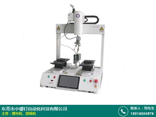 武汉焊锡机生产厂家的图片