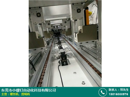 益阳在线式螺丝机工厂的图片