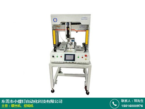 湛江手持式螺丝机厂的图片